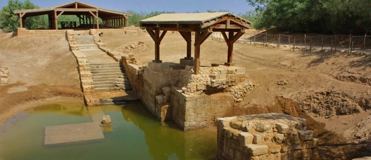 locul botezului iordania